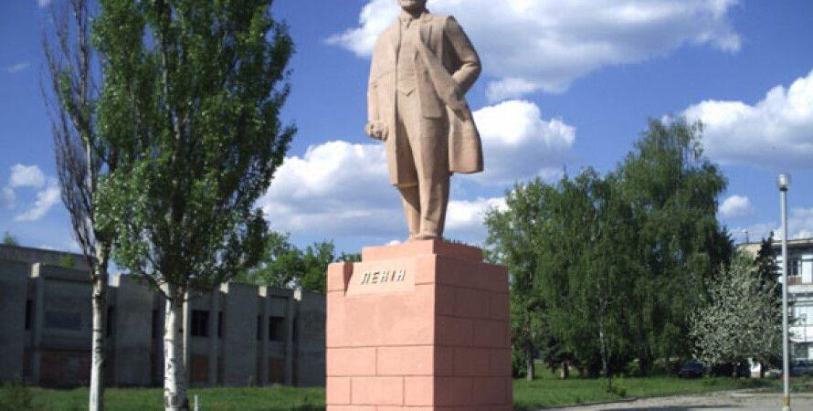 Памятник Ленину в городе Валки / Фото из открытого источника