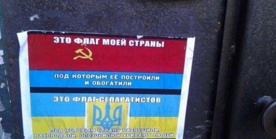 Агитационные листовки в Одессе / Фото: facebook.com/varvara.chernoivanenko