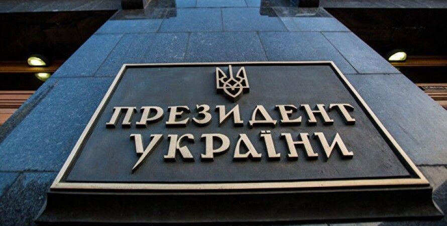 Фото: Replyua.net