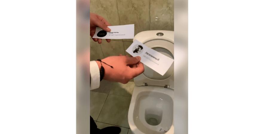 Олександр Качура, Качура, через плече, легітимний, картель, Telegram-канали, джинса, заказуха