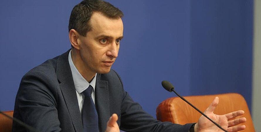 Виктор Ляшко, Коронавирус, Карантинные ограничения, локдаун, уровень заболеваемости