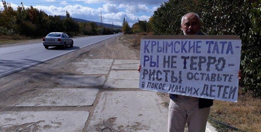 """Фото: """"Крымская солидарность"""" в Facebook"""