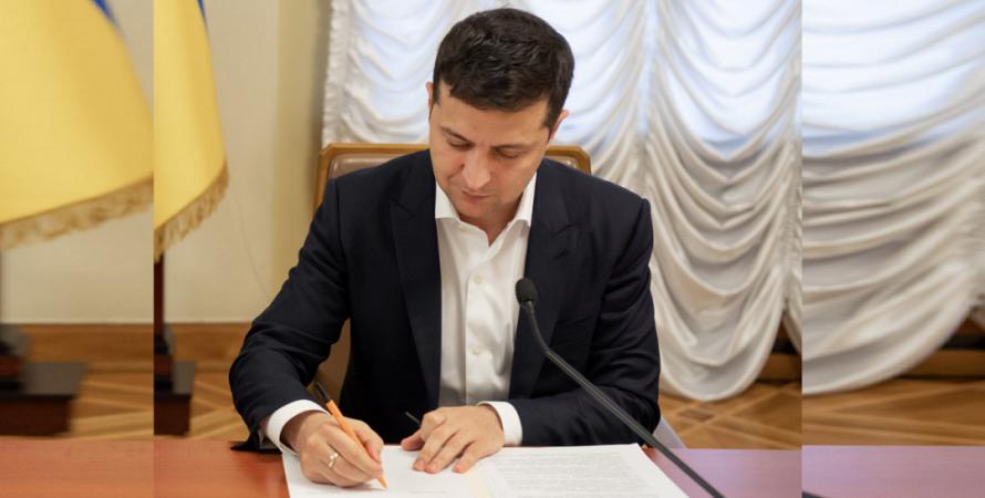 Владимир Зеленский, подписание, документ