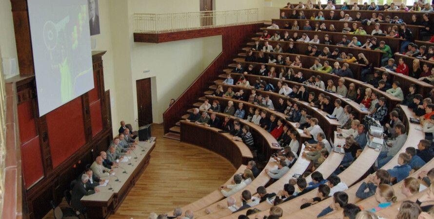 Фото: polytechnic.kpi.kharkov.ua