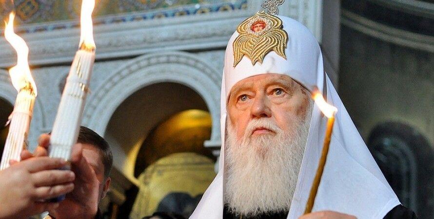 Фото: spzh.news