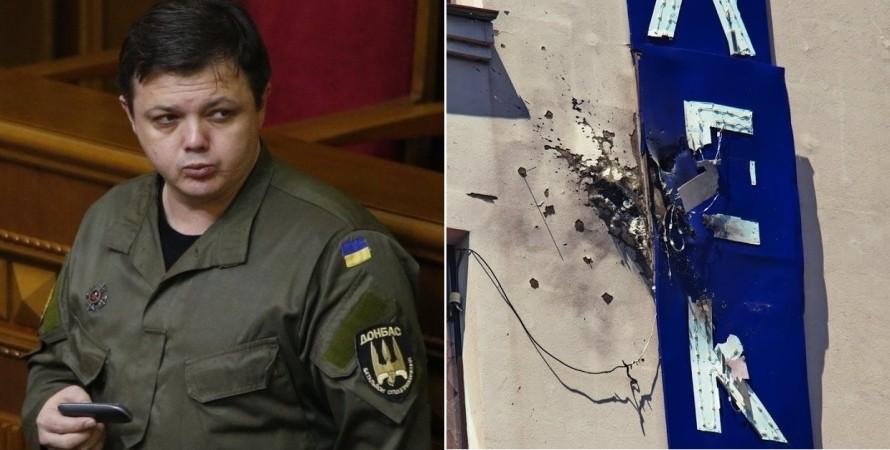 телеканал, 112 Україна, гранатомет