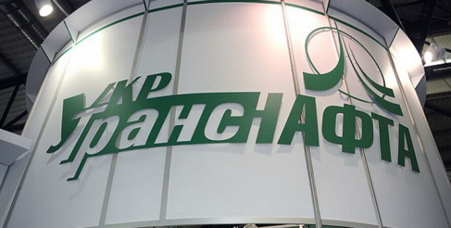 Укртранснафта / Фото: ipress.ua
