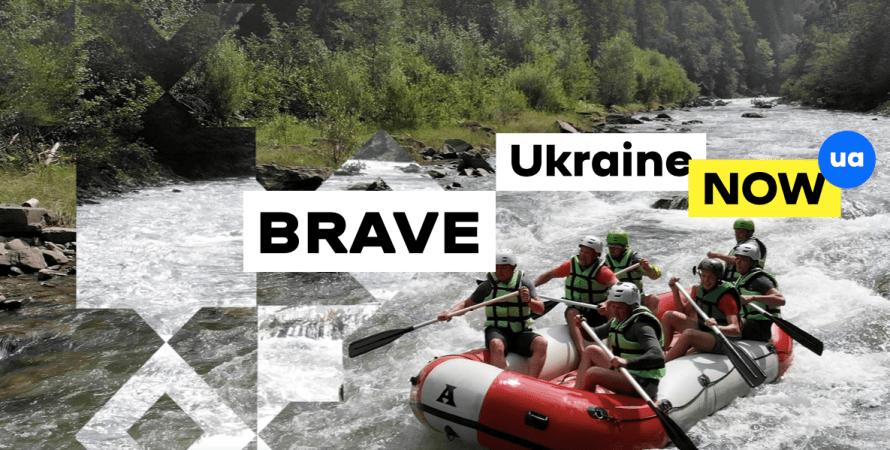 украина, сайт, ресурс, мид, министерство иностранных дел, интернет, веб-сайт