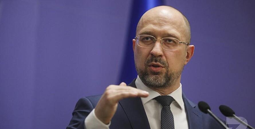 Денис Шмыгаль, премьер, интервью, о газе, газ, природный гах