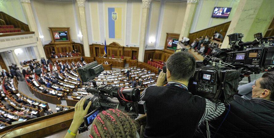 Фото: facebook.com/strumkovskij
