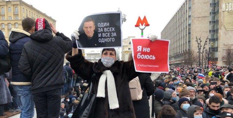 Митинги в России , Москва, массовые акции, алексей навальный, Любовь Соболь, митинги
