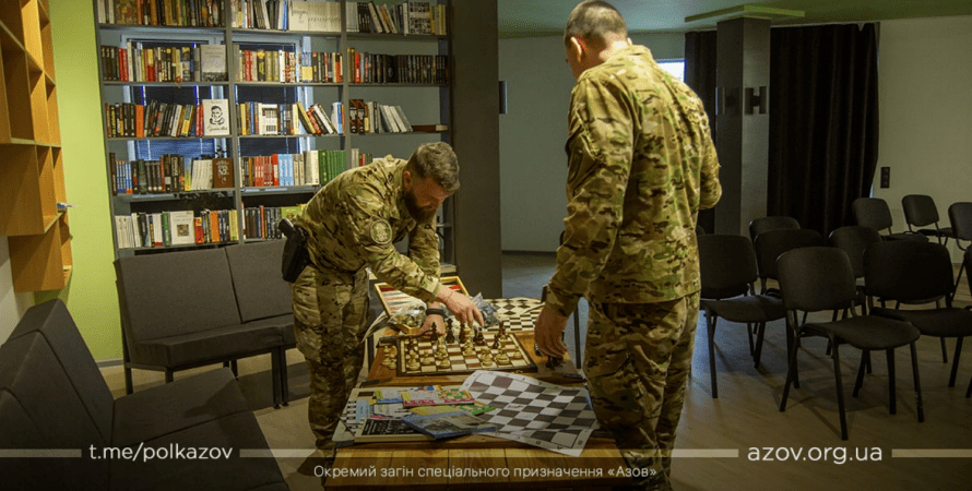 шахматы для полка азов