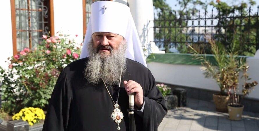 Митрополит Павел / Фото: youtube.com