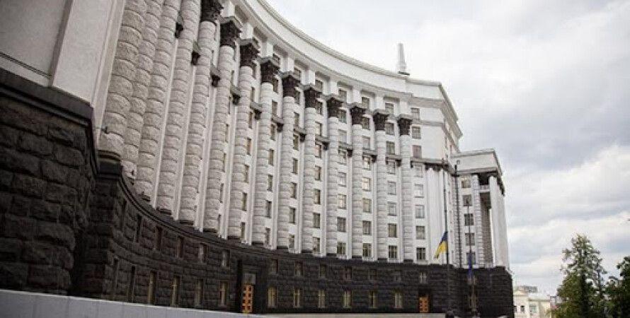 Фото: vse.rv.ua