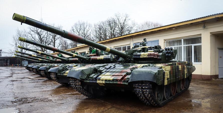 вооружение для всу, модернизированные танки