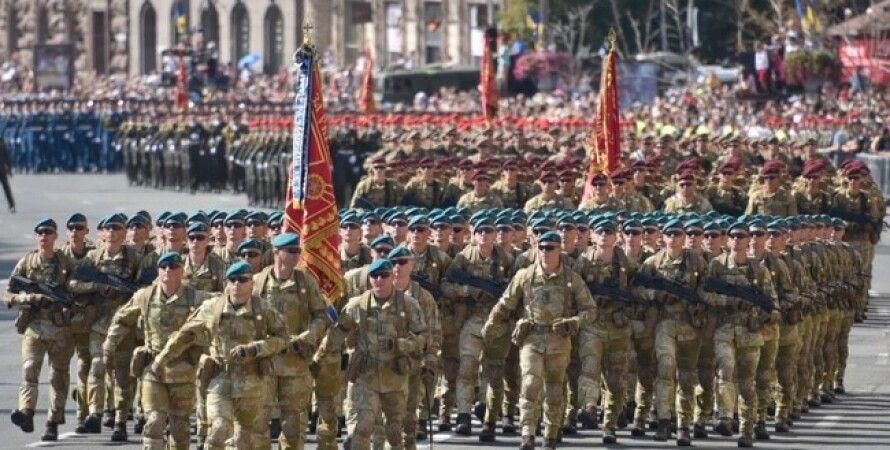 Военный парад в 2018 году/Фото: LIGA.net