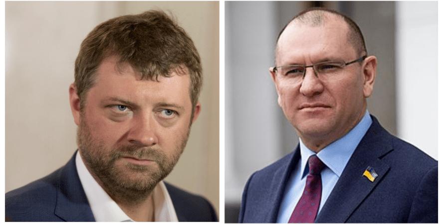 Евгений шевченко, александр Корниенко, слуга народа, моралист хренов, корабельная сосна
