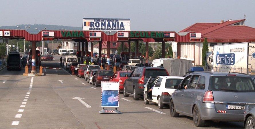 Румыния, Молдова, граница Румынии, гражданство Румынии