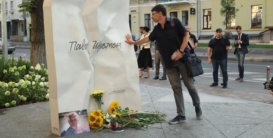 Памятник Павлу Шеремету, павел Шеремет, убийство павла шеремета, пятая годовщина смерти, шеремет убийство, акция памяти