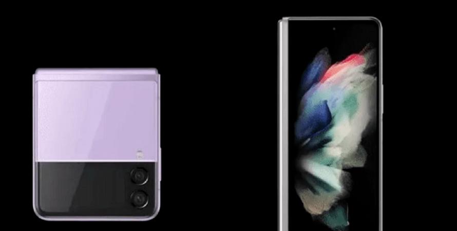 Samsung Galaxy Unpacked, утечка информации, складные устройства