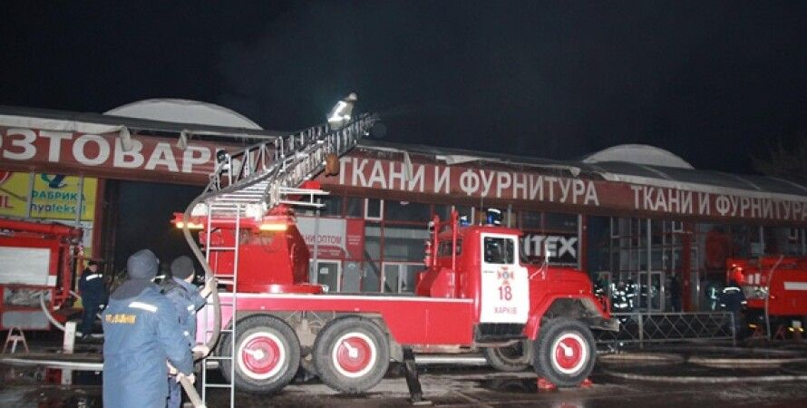 Пожар, Харьков, рынок, сгорели павильоны