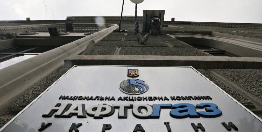 """Офис """"Нафтогаза Украины"""" / Фото: ИТАР-ТАСС"""