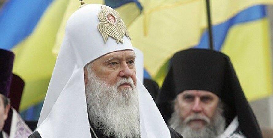 Патриарх Филарет / Фото: UNIAN