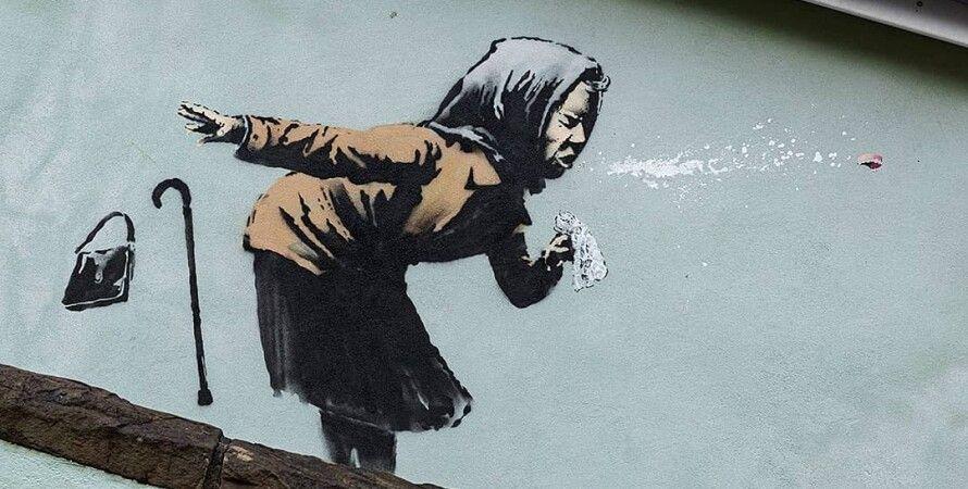 бэнкси, старушка, граффити, бристоль
