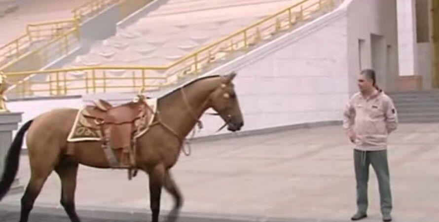 туркменистан, Ашхабад, Гурбангули Бердимухамедов, пісня, лоша