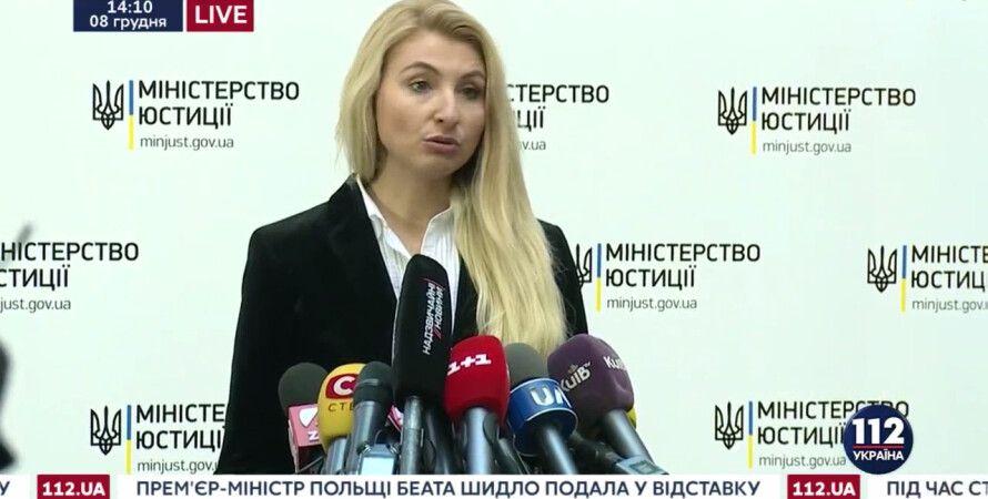 Наталья Бернацкая / Скриншот: 112 Украина