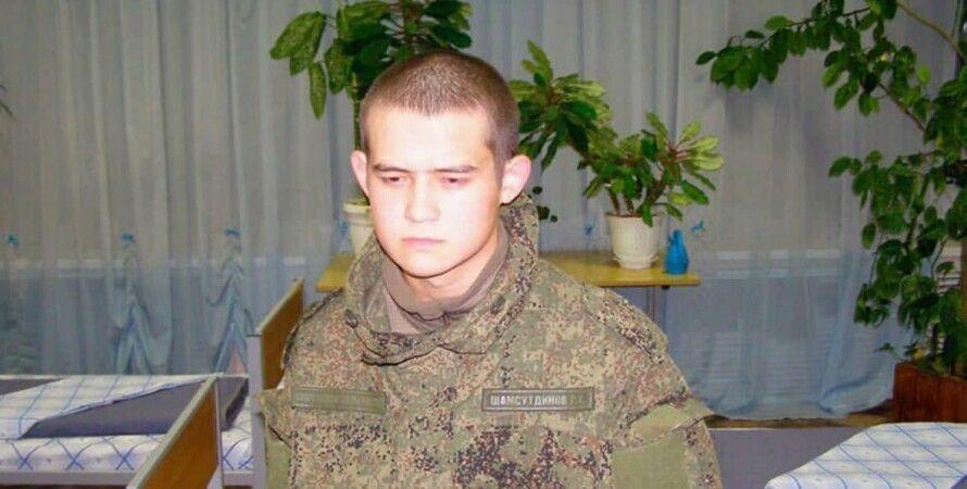 Рамиль Шамсутдинов, суд