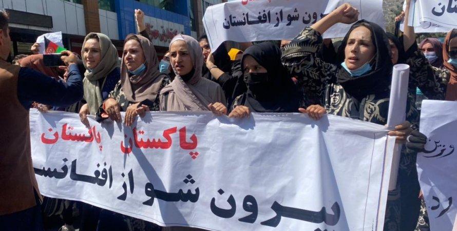 протести жінок у Кабулі