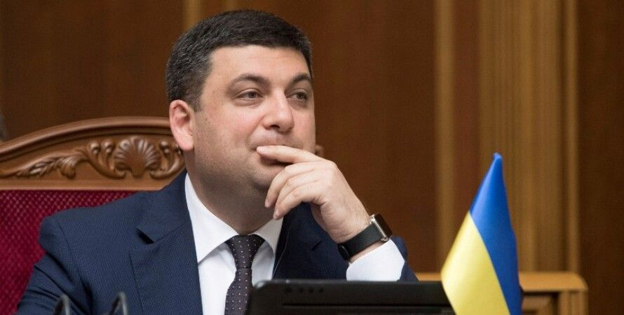 Владимир Гройсман / Фото: facebook.com/volodymyrgroysman