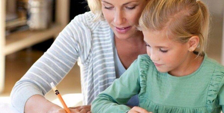 родители, дистанционное обучение, пандемия