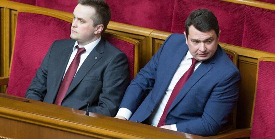 Назар Холодницкий и Артем Сытник / Фото: 24 канал