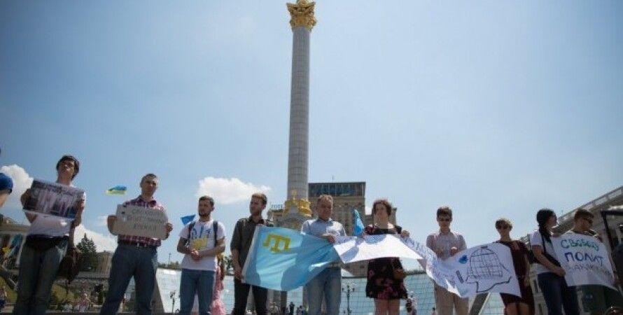 В Киеве прошла акция в поддержку крымскотатарских политзаключенных / Фото: УНИАН