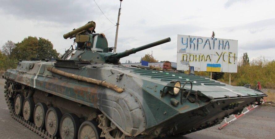 Силовики в Донбассе / Фото пресс-центра АТО