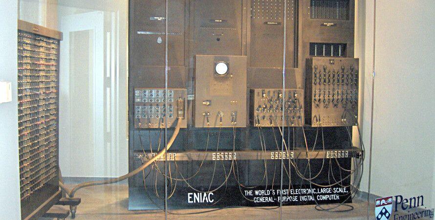 75 років сучасного копьютеров.