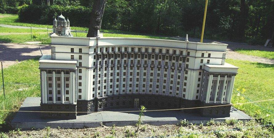 Кабмин, здание Кабмина, парк миниатюр