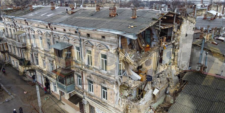обвалився будинок, квартири, житловий будинок, Одеса, пам'ятник архітектури