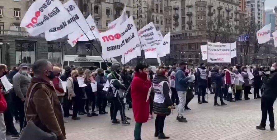 Локдаун в Киеве, протест, КГГА