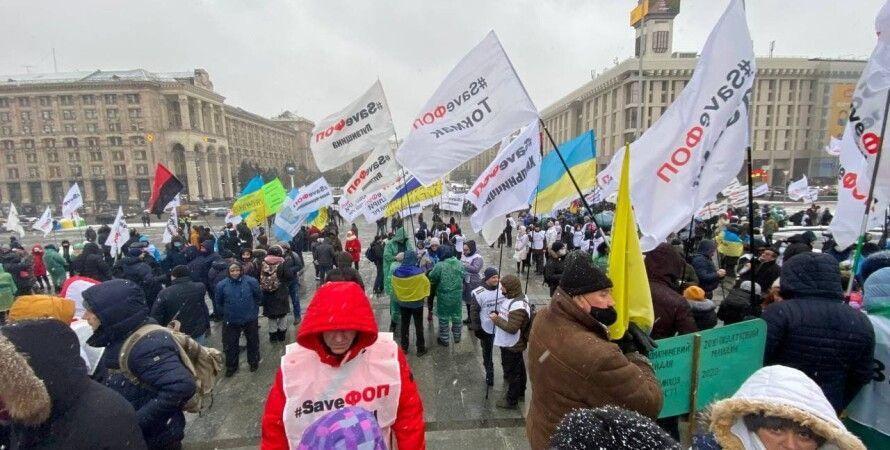 майдан незалежності, протест, підприємці, SaveФОП, акція протесту