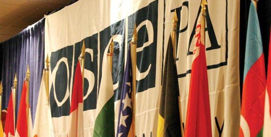 Фото: khpg.org