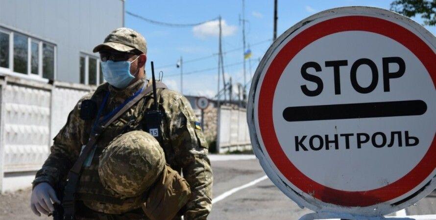 Донбасс, особый статус, законопроект