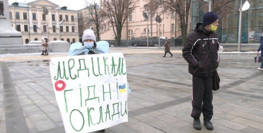 медсестра, пикет, Харьков, зарплата, протест