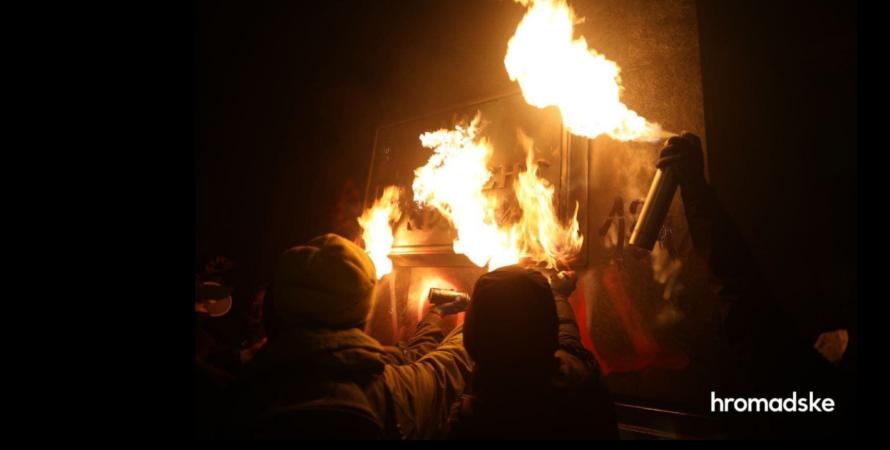 акция, сторонники, стерненко, киев, 20 марта, фото, офис президента, одесса