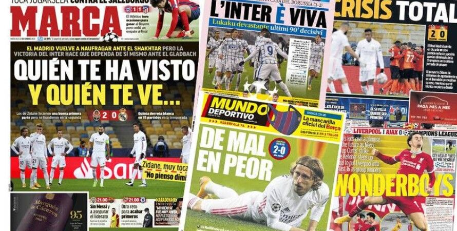 футбол, Реал Мадрид, Шахтер донецк, Лига чемпионов, испанская пресса