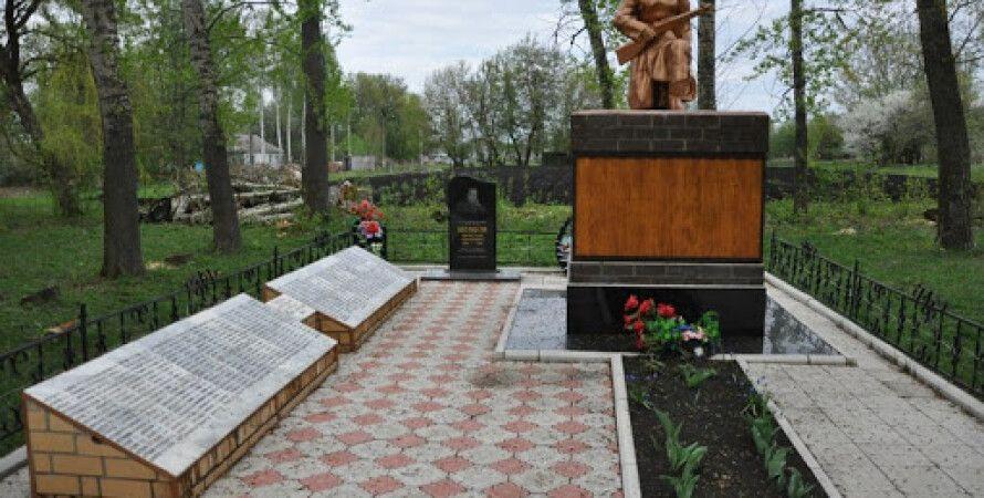 Одна из братских могил в РФ/Фото: http://blogomedia.ru
