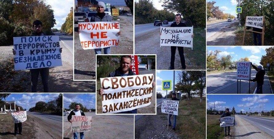 Коллаж: facebook.com/crimeansolidarity