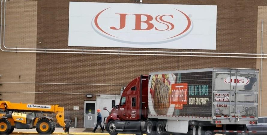 JBS, хакеры, атака, выкуп,